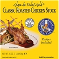 Chicken Stock (Roasted) - Glace de Poulet Gold 16 ounces